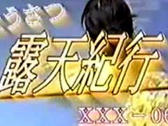 Japanese Public Bath Spy Video