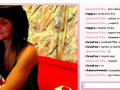 Captured Session From Online Teen Home Laptop 1