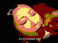 Japanese Facials Compilation 485
